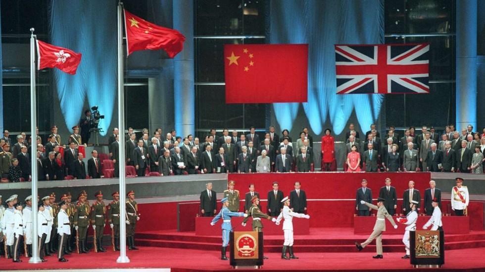 Hong Kong : The 20th Anniversary Of The Handover - CITI I/O